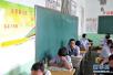 秦皇岛:高考生可免费乘坐公交车