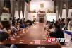 第二届中国·湖南红茶美食文化节举行 共话红茶产业发展
