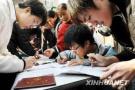 青岛高考生6日下午可以看考点 省招考院发布温馨提示