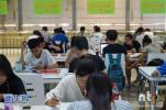 今年共975万名高考考生 创8年来历史新高