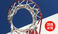 2018年中国三对三篮球联赛在京启动