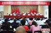 驻马店市泌阳县环境污染防治攻坚战专项行动推进会召开