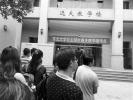 东北大学自主招生考试昨举行 考生称题目新颖