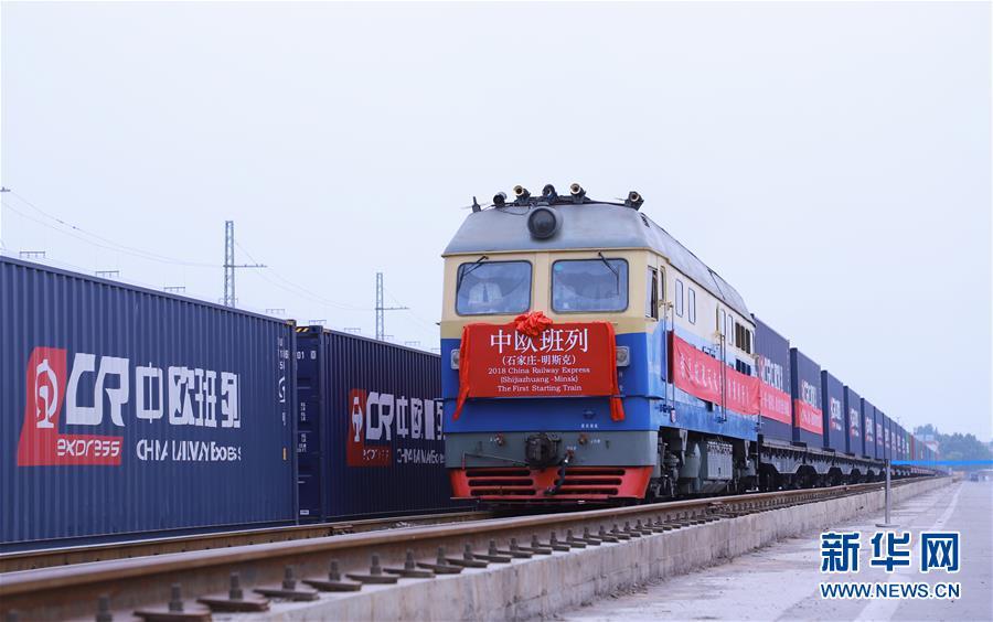 中东欧产品供需对接火爆 扩进口吸引全球客商目光