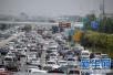 端午假期高速通行不免费 京高速路将迎堵高峰