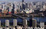 辽宁659家省直机构公益性事业单位整合为65家