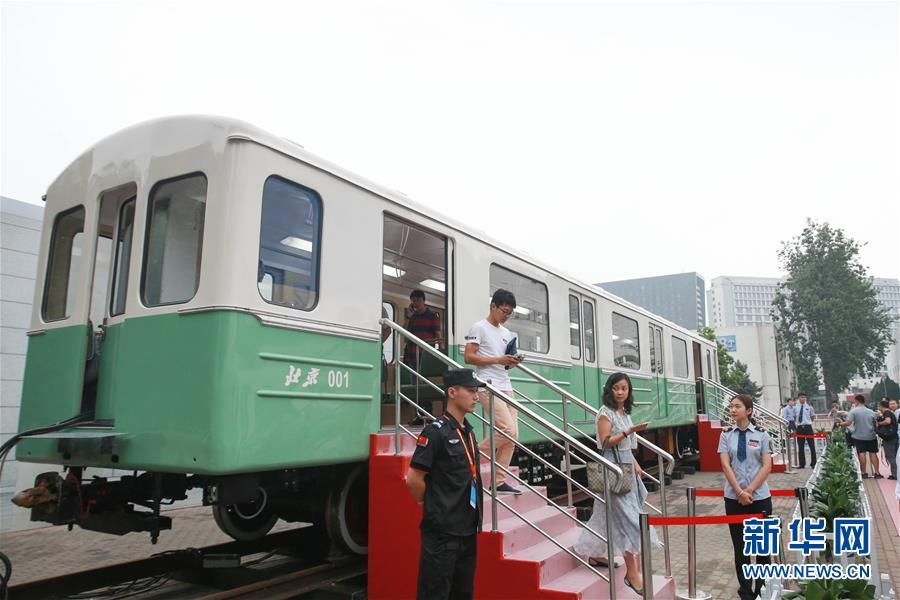 #(社会)(5)北京国际城市轨道交通展览会开幕