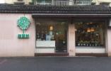 杭州这家公益咖啡馆帮助心智障碍学生融入社会自食其力