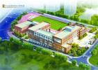 青岛市民看过来:新增一批新学校,在你家附近吗?