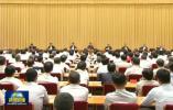 6月23日重要新闻:正部级中央委员恳请中央提前1年免职