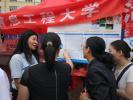 2018年黑龙江省内高校预估分来啦 变化提醒都在这里