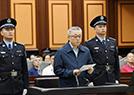 陈旭受贿案一审开庭
