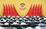 汪洋主持政协协商会:经济着力点放在实体经济上