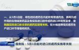 中国酝酿抗癌药省级专项集中采购:实现价格明显下降