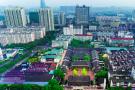 """宁波鄞州公开选拔区管正职领导 没有""""标准答案"""""""