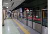 为求刺激 男子用弹弓击碎18块北京地铁口玻璃被刑拘