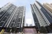 北京购共有产权房首付最低30% 公积金贷款首套首付最低20%