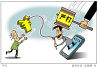 警方发现最新诈骗手法:干扰信号拦截短信盗取账号