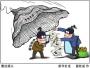 山东上半年破获电信网络诈骗案件3536起 止付金额近9亿元