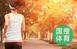 2018衡水湖国际马拉松赛6日开始报名