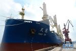 中国货轮首次取道北极航道赴欧洲 航程缩短12天