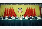 全国政协十三届常委会第三次会议举行全体会议 汪洋出席