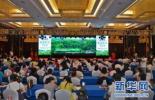京津冀签署协议 推进注册会计师服务一体化