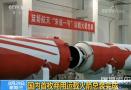 """""""朱雀一号""""首飞箭总装完成,将搭载《加油!向未来》定制卫星升空"""