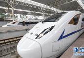 今起郑州东站人工窗口、自助售票机将开售国庆高铁车票