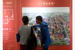 教人买房成新职业 广州90后每小时收费可达800元