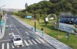 阿里联手交通部公路研究院探索无人驾驶和道路智能化解决方案