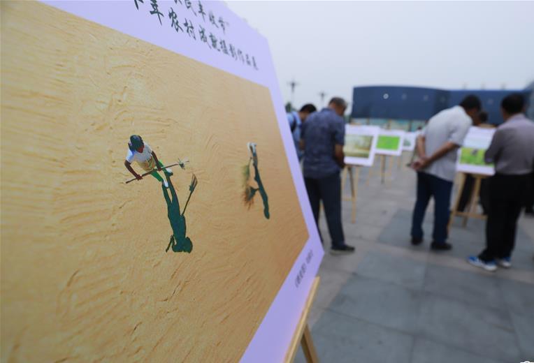 河北遵化举办影展 展示农村发展成就 迎中国农民丰收节