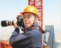 """""""最高摄影师""""魏根生:我见证了浦东高度不断刷新!"""