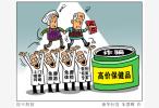 """""""迪拜免费游""""成""""抗癌游"""" 跨国医疗诈骗涉案近7亿元"""