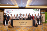 中小学生安全用眼高峰论坛在宁波召开,打造全国首个绿色智慧教育产业基地