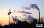 河北:三种方式可举报涉气环境违法行为