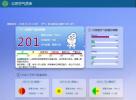 北京空气质量达重度污染 下周二起空气质量好转