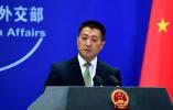 美国退出万国邮政联盟 外交部:没必要拿中国说事