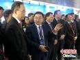 2018数字经济峰会在郑开幕 聚焦5G产业开启智能新体验