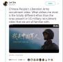 中国军宣视频在推特上火了 美国人:我想加入解放军