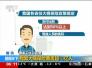 国家医保局:农村贫困人口大病保险降?#25512;鷥断?0%