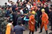 龙郓煤业冲击地压事故已致2人遇难