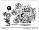 美媒称中国外卖模式难持久:廉价劳动力减少将推高成本
