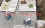 上海番茄长毛学校供应商被立案调查 校长被免职