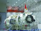 """""""天和""""號空間站核心艙首次公開 將亮相珠海航展"""