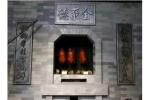 全聚德,还能代表北京烤鸭吗?
