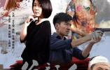 河北影片《公证人之真假遗嘱》登陆央视电影频道