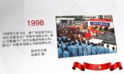 新華社·歷史上的廣汽集團