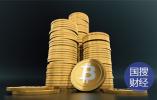 证监会新规:货币市场基金不得投资信用衍生品