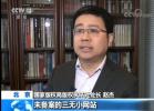 多部春节档影片遭盗版侵权 国家版权局:加大排查遏制盗版